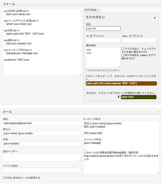 f:id:web-css-design:20120925134806j:image