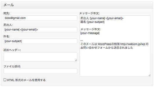 f:id:web-css-design:20120925231508j:image