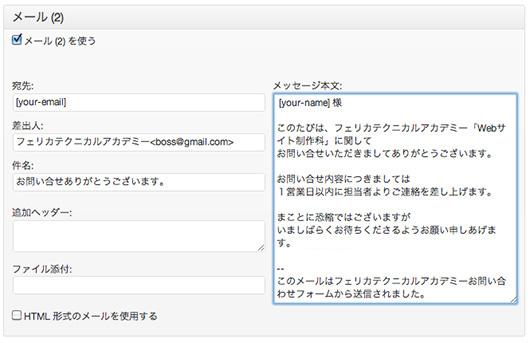 f:id:web-css-design:20120925232032j:image
