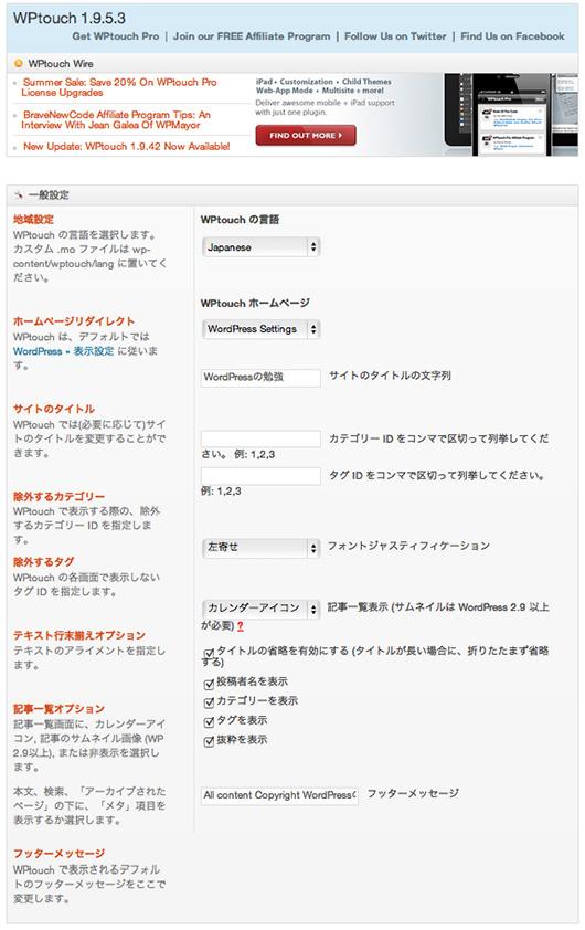f:id:web-css-design:20120926022649j:image