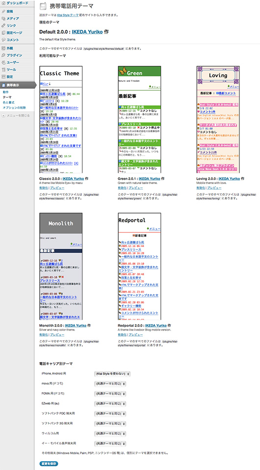 f:id:web-css-design:20120926033913j:image