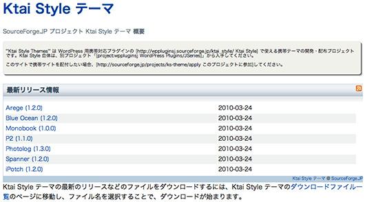 f:id:web-css-design:20120926034301j:image