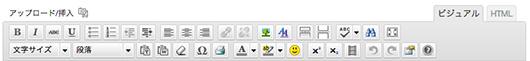 f:id:web-css-design:20120926162019j:image