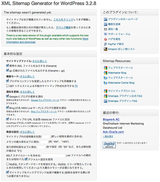 f:id:web-css-design:20120926175205j:image