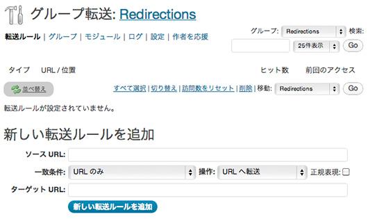 f:id:web-css-design:20120926224214j:image