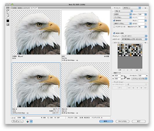 f:id:web-css-design:20121015112030j:image