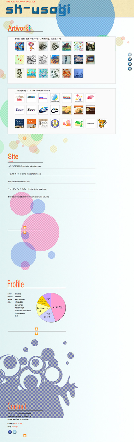 f:id:web-css-design:20121023231427j:image