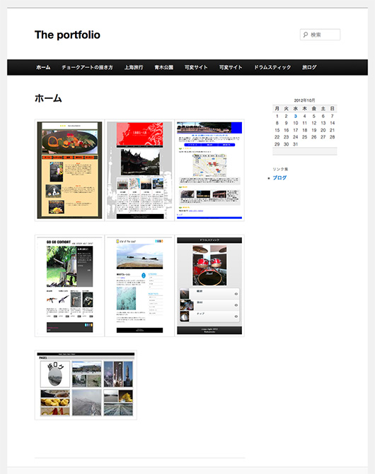 f:id:web-css-design:20121023231432j:image