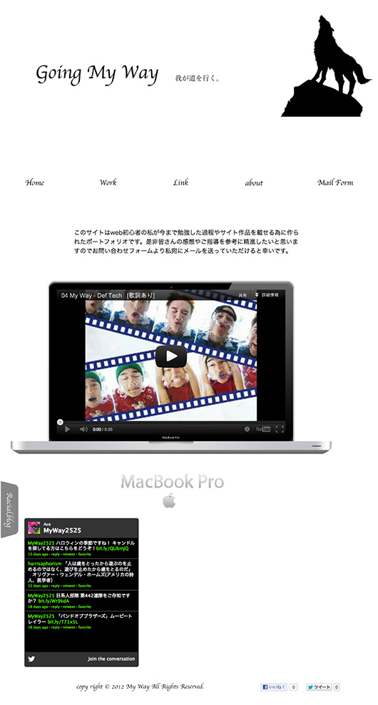 f:id:web-css-design:20121023231434j:image