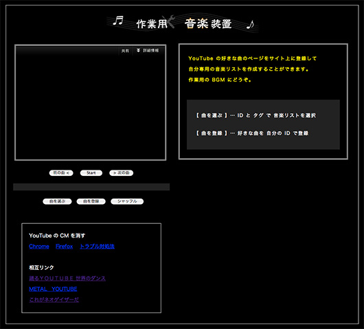 f:id:web-css-design:20121023231436j:image