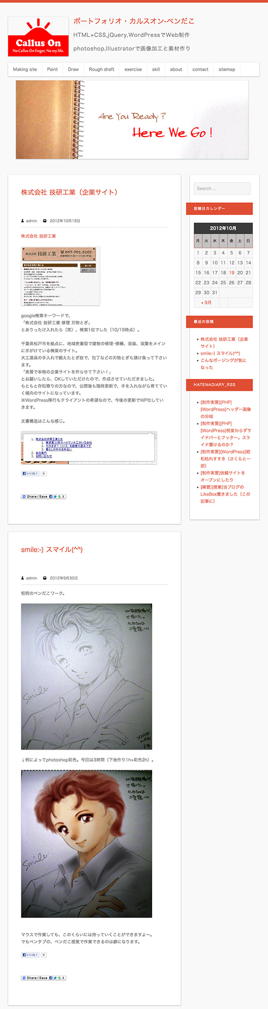 f:id:web-css-design:20121024001152j:image