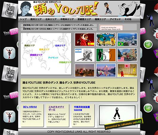 f:id:web-css-design:20121024001916j:image