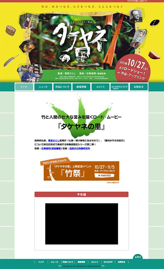 f:id:web-css-design:20121024003247j:image