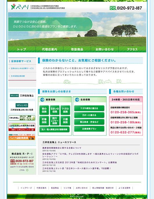 f:id:web-css-design:20121025233902j:image