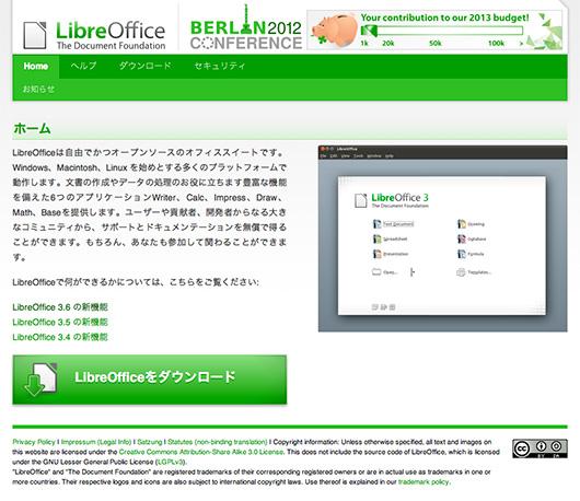 f:id:web-css-design:20121027224335j:image