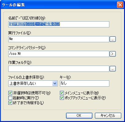 f:id:web-css-design:20121101083221j:image