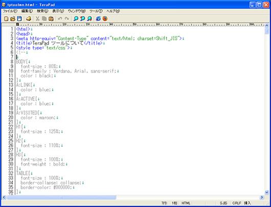 f:id:web-css-design:20121101083413j:image