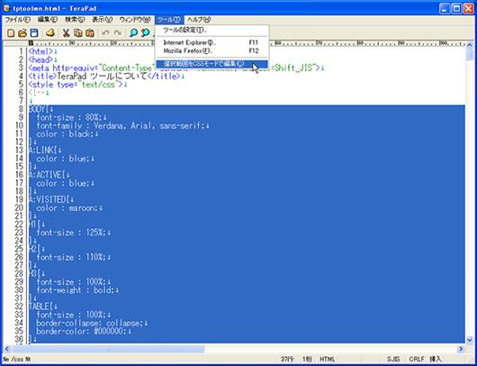 f:id:web-css-design:20121101083528j:image