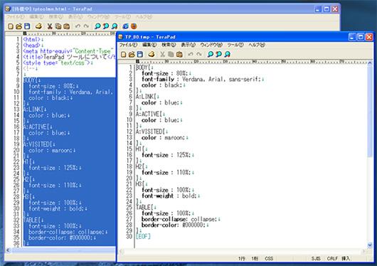 f:id:web-css-design:20121101083646j:image