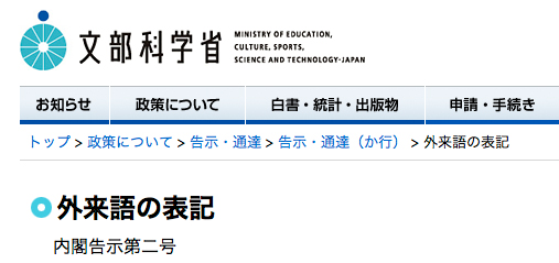 f:id:web-css-design:20121113095841j:image