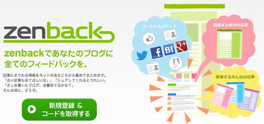 f:id:web-css-design:20121114041910j:image