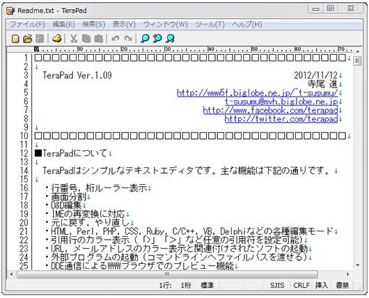 f:id:web-css-design:20121118212926j:image