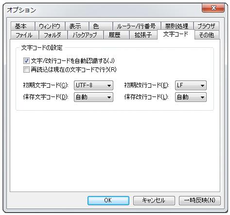 f:id:web-css-design:20121118212928j:image