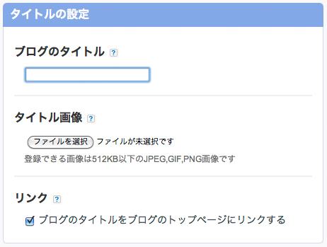 f:id:web-css-design:20121120070120j:image