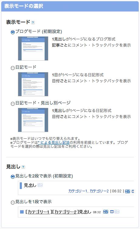 f:id:web-css-design:20121120070607j:image