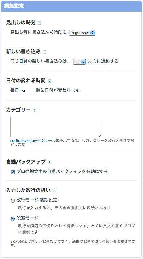f:id:web-css-design:20121120070912j:image