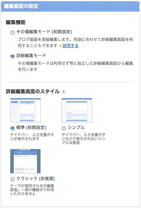 f:id:web-css-design:20121120070913j:image