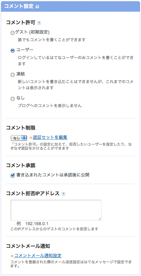 f:id:web-css-design:20121120071317j:image
