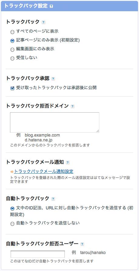 f:id:web-css-design:20121120071708j:image