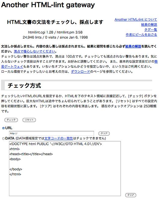 f:id:web-css-design:20121130132409j:image
