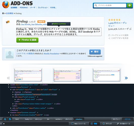 f:id:web-css-design:20121130132920j:image