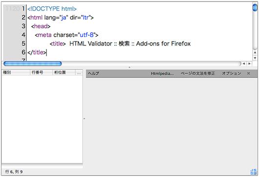 f:id:web-css-design:20121130135658j:image
