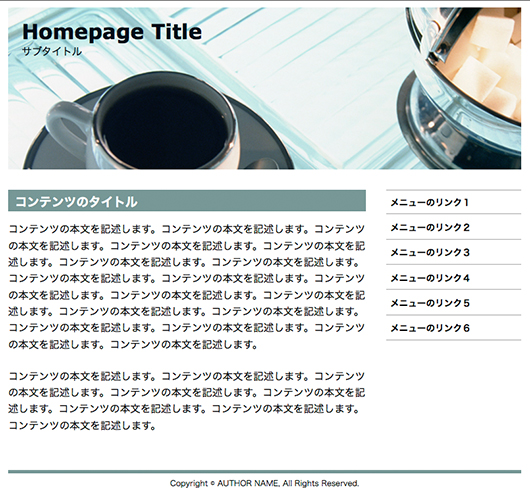 f:id:web-css-design:20121211131509j:image