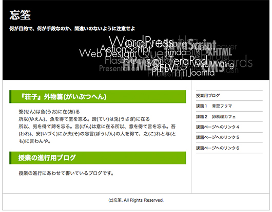 f:id:web-css-design:20121211194708j:image