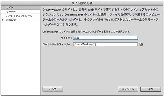 f:id:web-css-design:20130203154342j:image