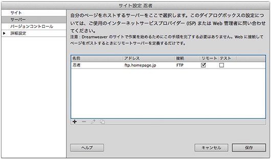 f:id:web-css-design:20130203160615j:image