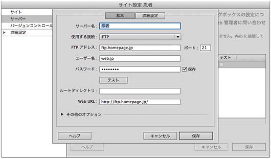 f:id:web-css-design:20130204030554j:image