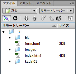 f:id:web-css-design:20130204103016j:image