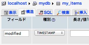 f:id:web-css-design:20130216135848j:image