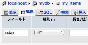 f:id:web-css-design:20130216140334j:image