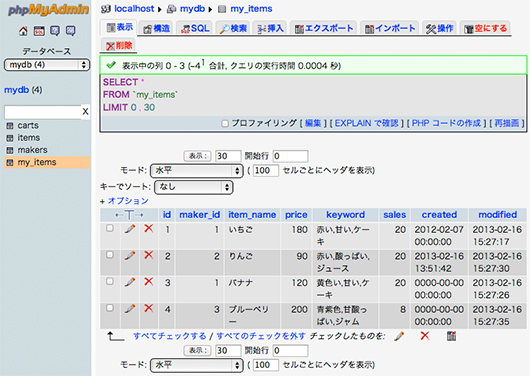 f:id:web-css-design:20130216212051j:image