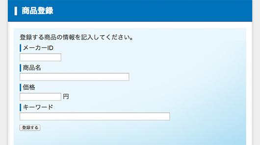 f:id:web-css-design:20130217042324j:image