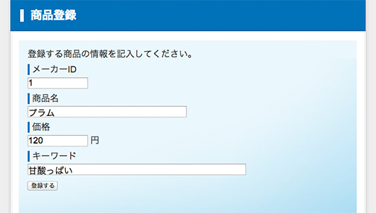f:id:web-css-design:20130217171729j:image