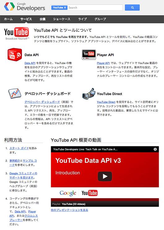 f:id:web-css-design:20130221020158j:image