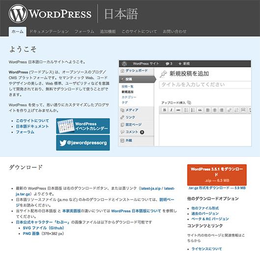 f:id:web-css-design:20130302190359j:image