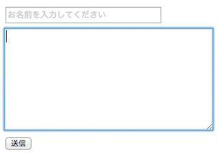 f:id:web-css-design:20130307011719j:image
